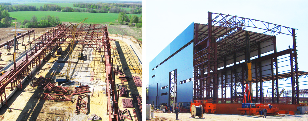 Construction of Sukhodol Plant for Special Heavy Machine Building